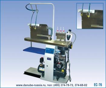 Пятновыводной стол EC-76 Series